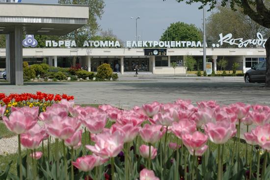 KozloduyNPP